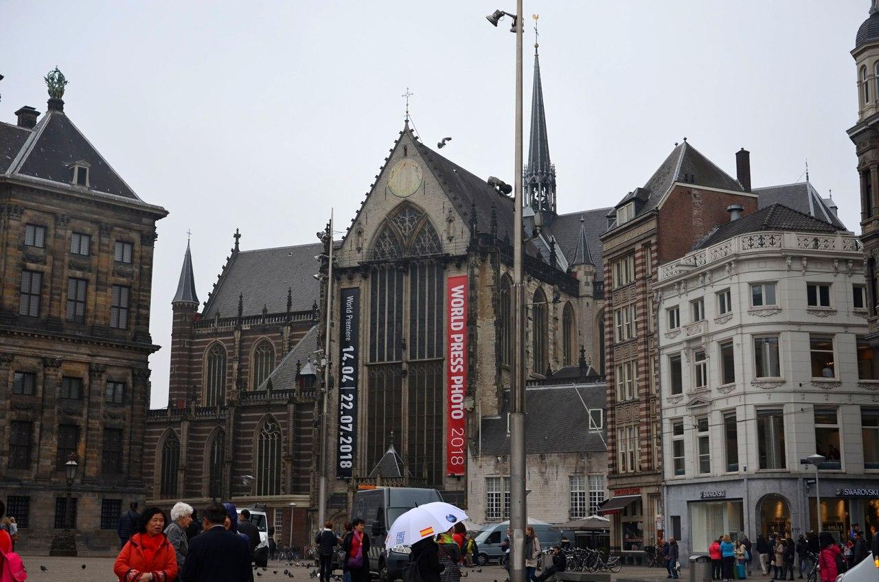 xE1FBThyTLo Амстердам достопримечательности.