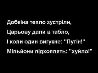 Об искренности заявлений Путина следует судить по деэскалации на востоке Украины, - премьеры Германии и Британии - Цензор.НЕТ 6692