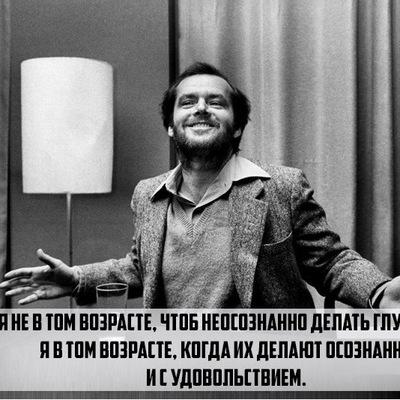 Владимир Черный