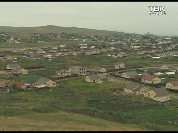 Погорельцы поселка Шира о новом жилье