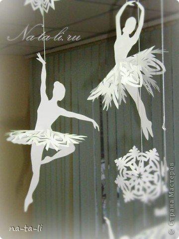Снежинки-балеринки !