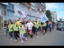 Массовый забег в рамках акция СТОП ВИЧ/СПИД 20.05.2018 года