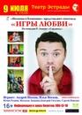 Людмила Волкова фото #16