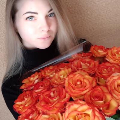 Валерия Мирвода