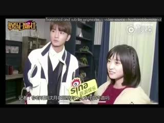shen yue and caesar wu about hu yi tian