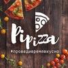 Pipizza | Пермь | Доставка пиццы, роллов