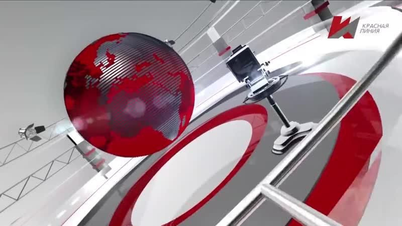 Красная линия Слабы в коленках (13.02.2019) ЛИВНЫ Документальное кино