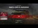 МАСТЕР НА Т44-100 (У) - 2 ЛБЗ - ПРИЕХАЛ И НАГНУЛ