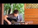 Спел песню под гитару (жаль)