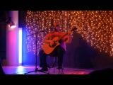 Алексей Куршин - Будем знакомы (концерт в Пролетарии 1.11.13)