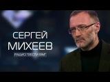 Сергей Михеев: Выступление Владимира Путина на ПМЭФ 17.06.2016