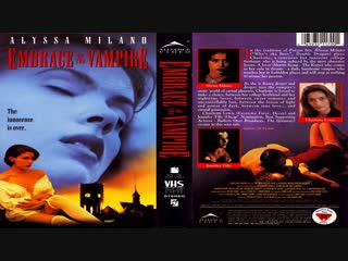 Объятие вампира / Embrace of the Vampire (1995) (озвучка: ДиоНиК)