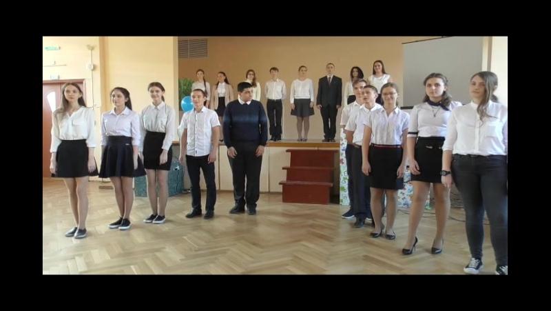 Посвящение в старшеклассники. 2017