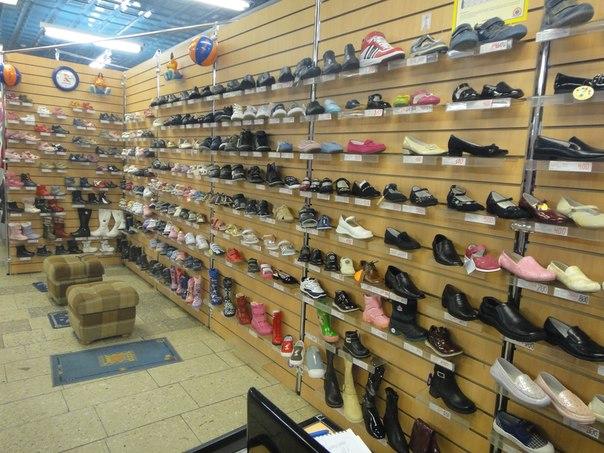 Детская обувь Тольятти Интернет магазин детской