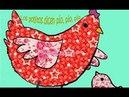 Los pollitos dicen pío pío pío - Canciones infantiles - Recursos educativos