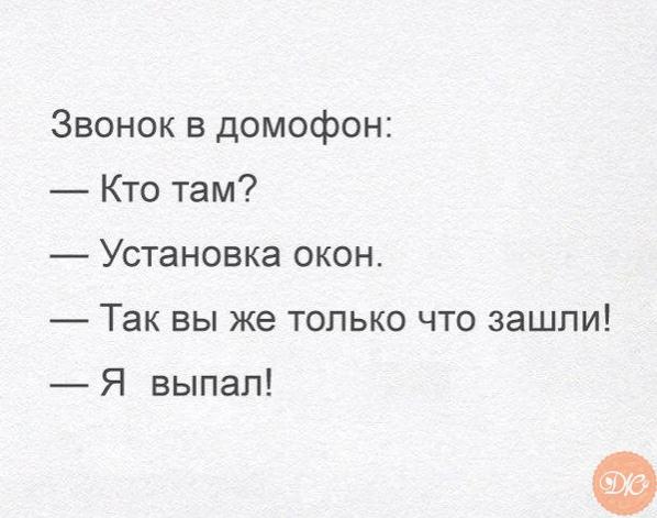и такое бываeт)))) дaчнaя жизнь