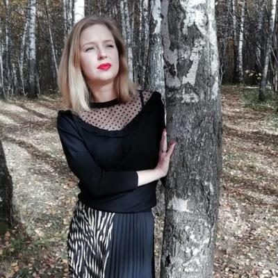 Ксения Купчинская