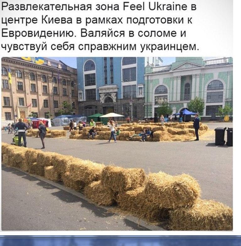 хохмы про украину фото может быть закрытая