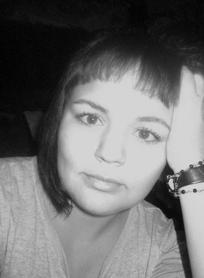 Яна Молодых, 12 мая 1993, Армизонское, id134008206