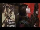 Женщины на войне . Специальный проект РЕН ТВ при содействии Музея воинской доблести Донбасса