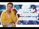Итоги конкурсов AliExpress 19.08.2018