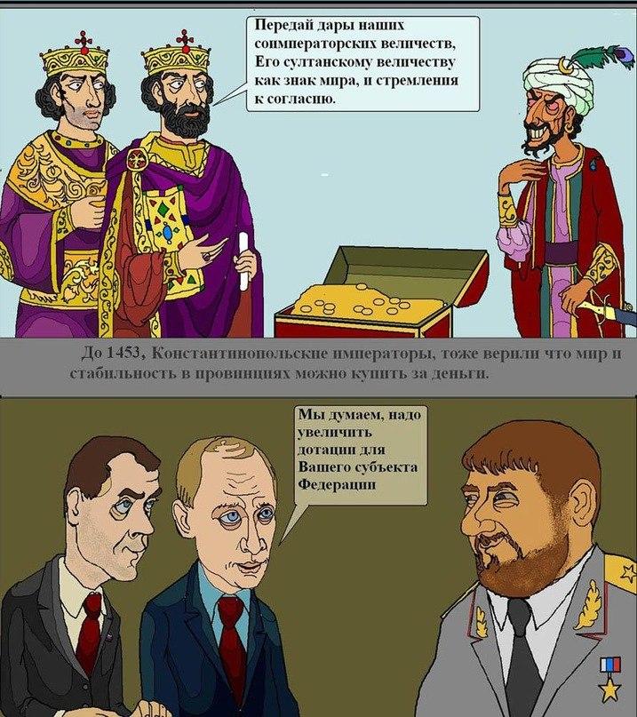 Кого кормит голодная Россия? - Страница 5 BvGnkKUeh44