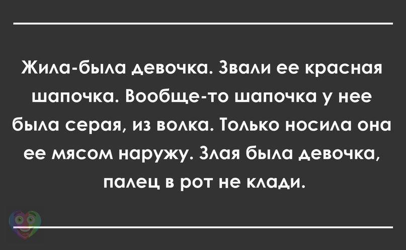 https://pp.vk.me/c635101/v635101788/221/q8EdQcanmyw.jpg