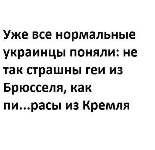 Сегодня в Киев прибудет заместитель госсекретаря США - Цензор.НЕТ 3621