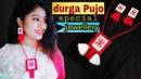 Durga Pujo Special Jewellery Handmade Jewellery making DIY Jewellery ArtHolic KM