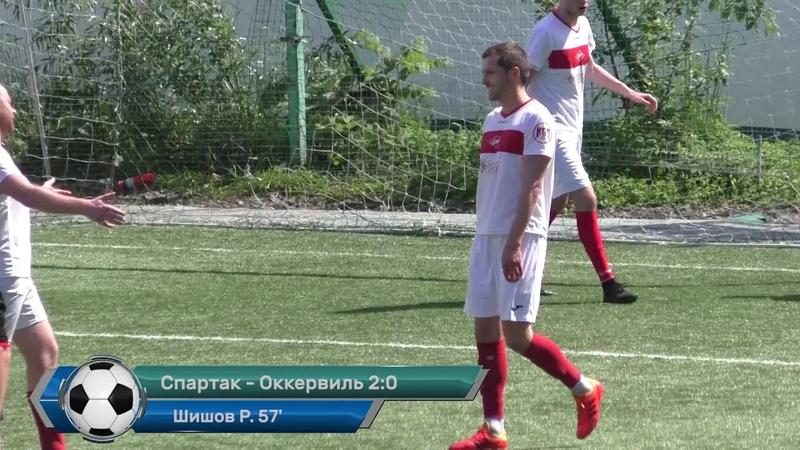 Спартак 3 0 Оккервиль Обзор
