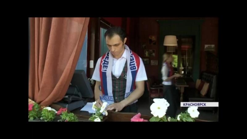 ЧМ-2018: где красноярцы смогут поболеть за нашу сборную