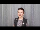 Ульяна Старобинская на BEAUTY CONF 2018