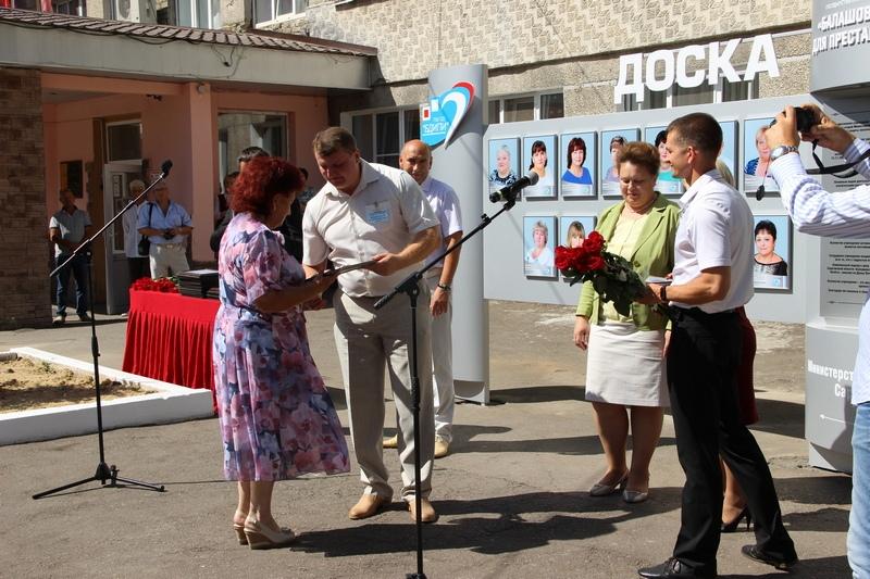 Балашовский дом - интернат для престарелых и инвалидов отрада пансионат для престарелых и инвалидов