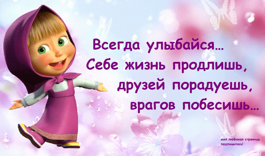 Ленуся Колесникова, Санкт-Петербург - фото №4