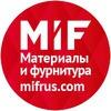 MIF - мебельные материалы и фурнитура