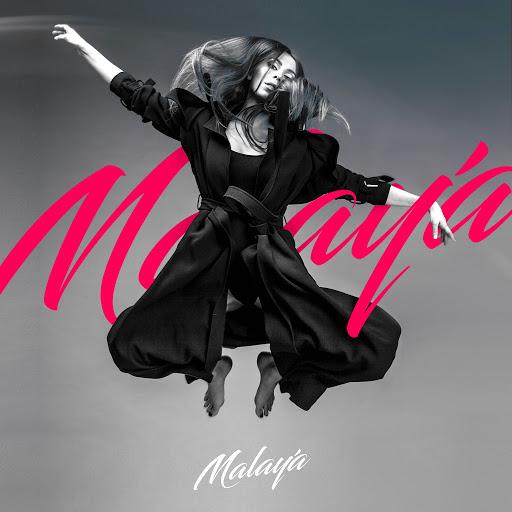 MALAYA альбом Невесомость