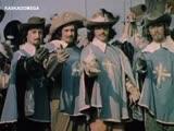 ДАртаньян и три мушкетера - А сколько нас!