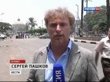 РОССИЯ 24. ПРЯМОЙ ЭФИР. Президента Мурси СВЕРГЛИ !