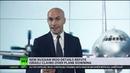 Radarbild-Auswertung: Abschuss der Il-20 von Israel zu verantworten