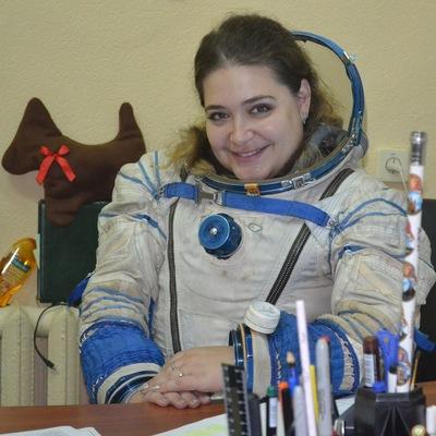 Юлия Аракелян