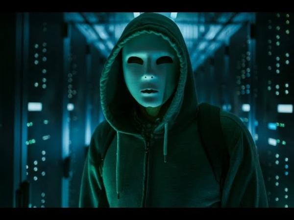 Hacking music. Kwizma - Carthage (Leon Switch Remix)