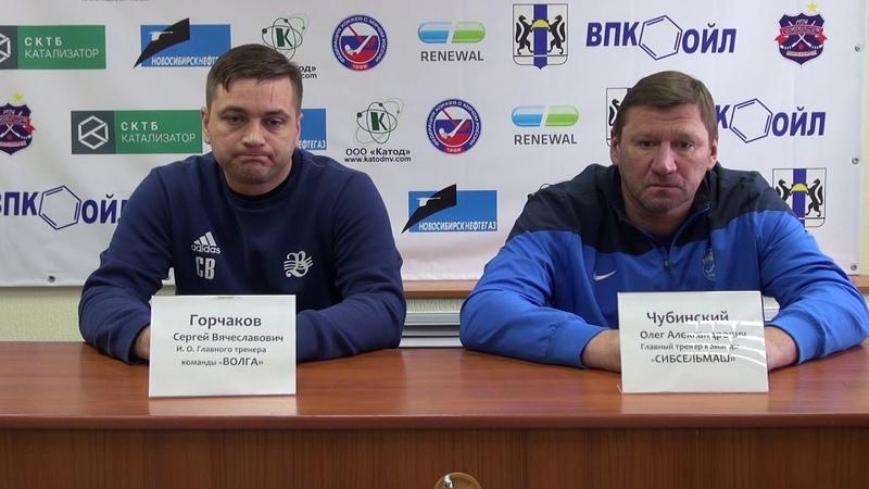 18.11.18. «Сибсельмаш» - «Волга», пресс-конференция