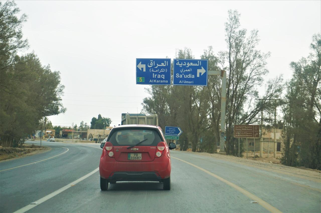 Путешествие к Саудовской границе