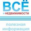 Агентство Недвижимости Московско-Парижского КБ