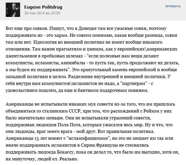 Тем временем в России и мире - 2 - Страница 31 BOf8HvG_MJI