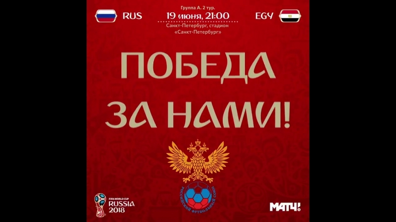 Сборная России выигрывает 3-1. - МЫ В ПЛЕЙ-ОФФ! - Такого не было 32 года -