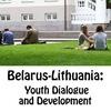 Беларусь-Литва: молодёжный диалог