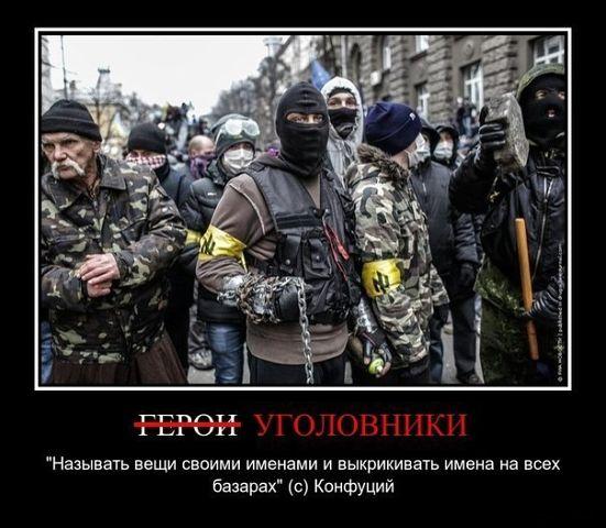 «Смотреть Телеканал Онлайн 112 Украина Прямой Эфир» — 2009