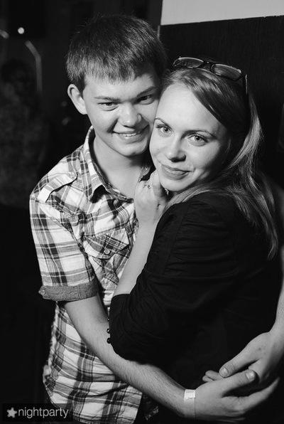 Анюта Лавренова, 15 августа 1994, Орск, id60069748