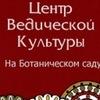 """Культурный центр """"на Ботаническом"""""""